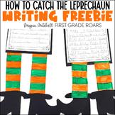 How to Catch a Leprechaun Freebie