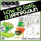 How to Catch a Leprechaun STEM Activity Materials