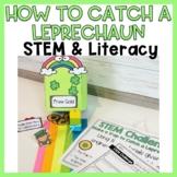 How to Catch a Leprechaun STEM & Literacy
