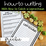 How to Catch a Leprechaun Writing FREEBIE!