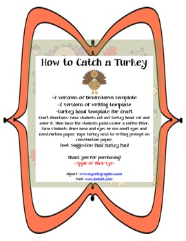 How to Catch a Turkey