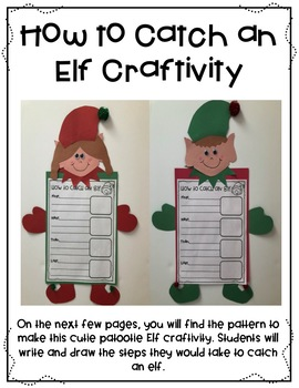 How to Catch an Elf Literacy Companion Pack