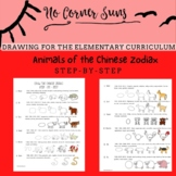 How to Draw Chinese Zodiac/New Year Animals - Step-by-Step