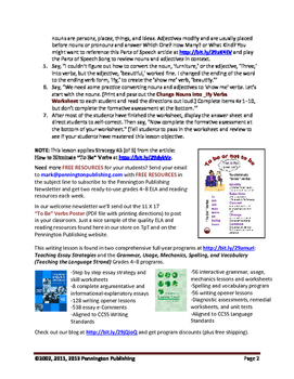 """How to Eliminate """"To Be"""" Verbs Lesson and Worksheet #1"""