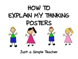 How to Explain My Thinking Posters & Bookmarks FREEBIE