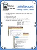 How to Guide – Wikispaces Tech Tutorial