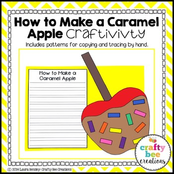 How to Make a Caramel Apple Craftivity