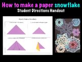 How to Make a Paper Snowflake Printable Handout Christmas