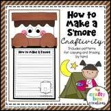 How to Make a Smore Craft