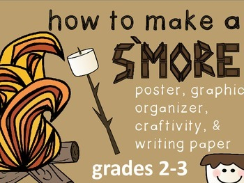 How to Make a S'more {How to Writing Activity}