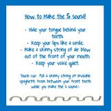 How to Make the S Sound - Spaghetti Clues!
