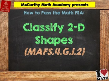 How to Pass the Math FSA - Classify 2-D Figures - MAFS.4.G.1.2 (Test Prep)