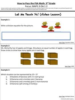 How to Pass the Math FSA - Division - MAFS.3.OA.1.2 (3rd Grade Test Prep)