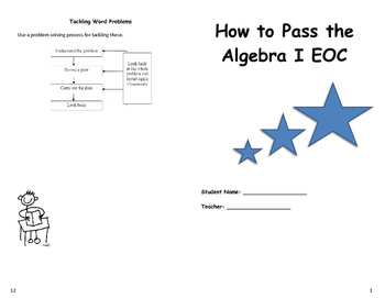 How to Pass the STAAR Alg I EOC