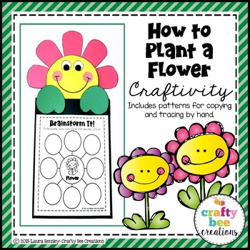 How to Plant a Flower Craftivity