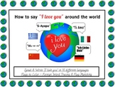 """How to Say """"I love you"""" Around the World - For Valentine's Day"""