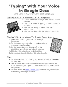 FREE Google Docs Voice-To-Text Handout