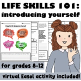 How to Introduce Yourself Activity Packet (Back to School)