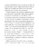 How to Write an Essay: essay help for transitions, topic sentences, and quotes