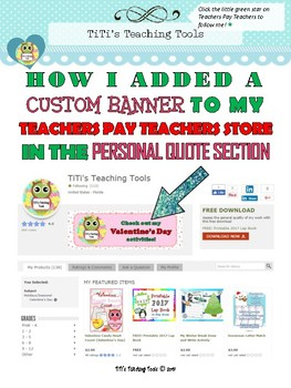 How to add a custom banner to your TPT store in the personal quote section