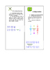 How to add,subtract,multiply and divide fractions flash card