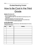 How to be Cool in the Third Grade Guided Reading Packet