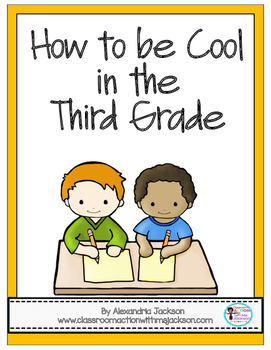 How to be Cool in the Third Grade Packet
