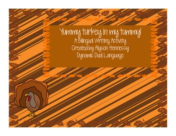 How to cook a turkey! A bilingual writing activity and craft!