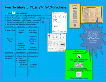 How to make a Class (trifold) Brochure
