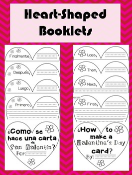 Valentine's Day (English and Spanish) Sequence of Events Writing