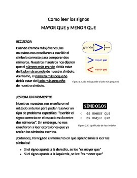How to read GREATER THAN and LESS THAN signs (SPANISH)
