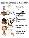 How to stretch a word out anchor chart tc