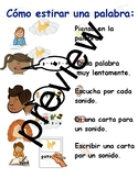 How to stretch a word out anchor chart tc Spanish version