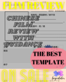 How to write a Chinese Movie review/FILM REVIEW? ALL PUT IN A WORKSHEET