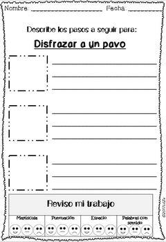 How to... writing unit SPANISH Como hacer... unidad de escritura +100 templates
