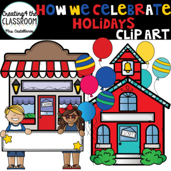 How we celebrate holidays clip art {4th of July}