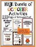 Huge Bundle of October Activities - Halloween, Autumn and Thanksgiving!