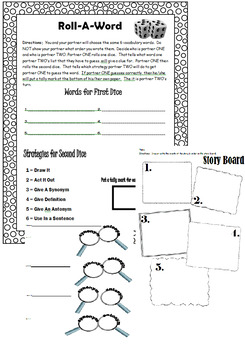 Huge Reading and Vocabulary Strategies Packet