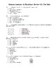 Human Anatomy & Physiology Unit 4.2 Review Worksheet: Structure of the Skin