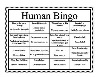 """Human Bingo """"Ice Breaker"""" in English and Spanish"""