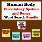 Human Body Circulatory System and Bones, Word Search Bundle