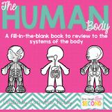 Human Body - Second Grade