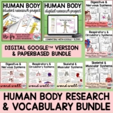 Human Body Systems Project, Human Body Vocabulary Bundle Distance Learning