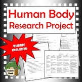 Human Body Systems Research Project + Rubric (Science)