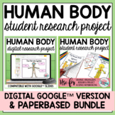 Human Body Systems Project BUNDLE DISTANCE LEARNING
