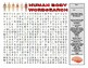 Human Body Vocabulary Puzzle