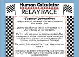 Human Calculator Relay Race- Add/Sub Decimals