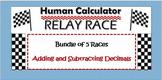 Human Calculator Relay Race- Add/Sub  Decimals (Bundle of