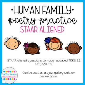 Human Family by Maya Angelou Poetry Practice (STAAR Aligned)