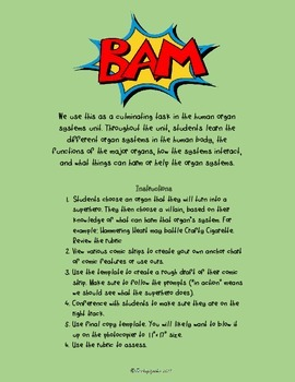 Human Organ Superhero Comic - culminating activity